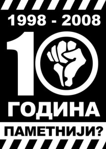 plakat-10godina_s